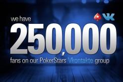 Фрироллы для социальных сетей от PokerStars