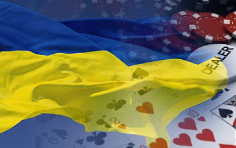 Семь причин легализации игорного бизнеса в Украине
