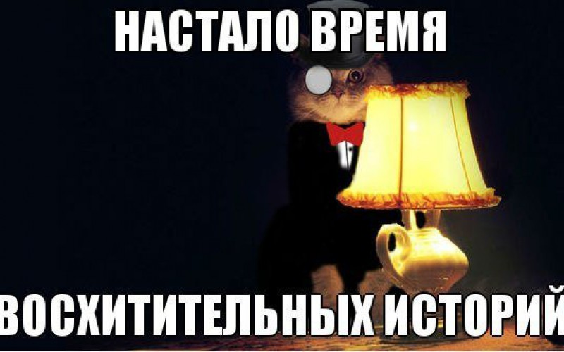 Виталий «Хинт» Волов стрижется у гея
