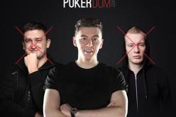 Брыксин и Аристов хотели обвести PokerDom вокруг пальца