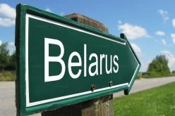 Что такое Беларусь?