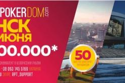 Сателлиты на RPT Minsk 2015 продолжаются!