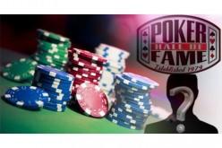 Зал славы покера. Претенденты 2015 года