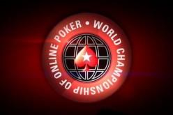 Турниры WCOOP 2015 – $45 миллионов гарантии от PokerStars