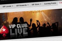 Глобальные перемены в VIP-клубе Старзов: что так сильно огорчило постоянных клиентов