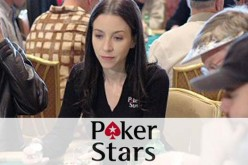 Планы PokerStars на 2016-ый