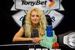 Очередная победа женского российского покера