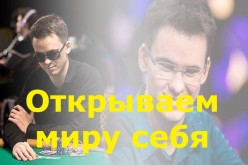 Истинно говорю я вам, Trueteller – это Тимофей Кузнецов