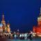 Онлайн покер в России: реалии и перспективы