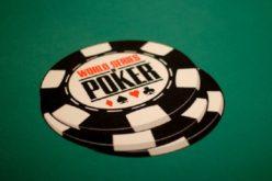 PokerStars представляет новый турнир PokerNews