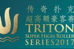 Возвращение Triton SHR Series в мировую покерную серию