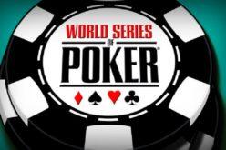 WSOP будет взымать налоги с иностранных игроков в США