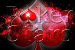 PokerStars проводит акцию The Deal