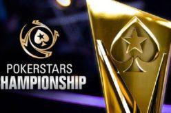 PokerStars разыгрывает путевку на первый чемпионат Championship в Панаме
