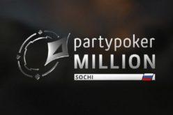 Дмитрий Чоп стал победителем турнира PartyPoker Million