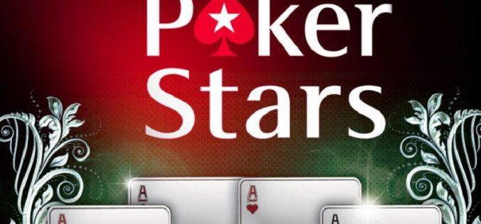 Новые изменения в бонусной программе PokerStar