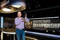 Победителем Главного Турнира PSC Sochi стал Павел Ширшиков